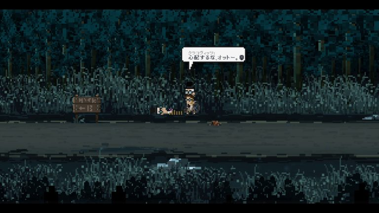 NineWitches_Screenshot-3