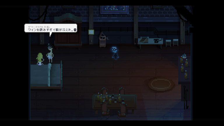 NineWitches_Screenshot-11