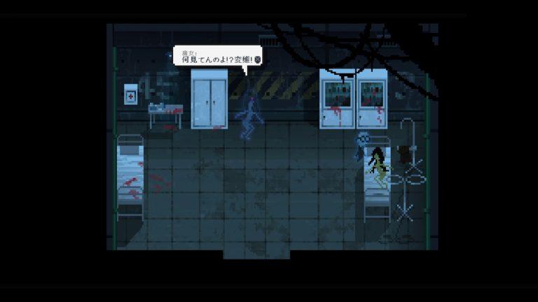 NineWitches_Screenshot-12