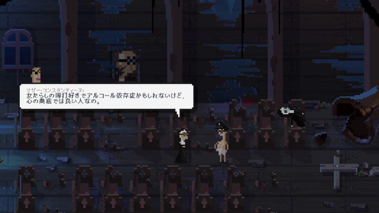 NineWitches_Screenshot-13