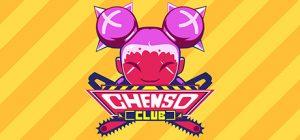 Chenso_header